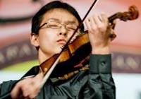 clasica  El violinista Yu Chien Tseng en los Martes Musicales de Caja Vital Kutxa