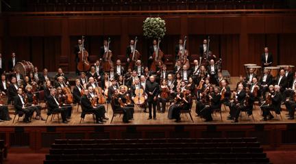 clasica  La National Symphony Orchestra ofrece dos grandes conciertos en Ibermúsica