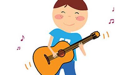 21082014_guitarramimma