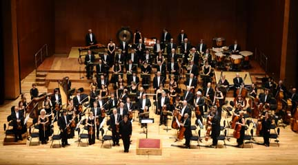 Bilbao Orkestra Sinfonikoa © www.bilbaorkestra.com