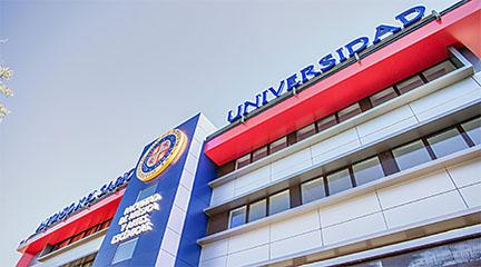 universidad  Grado en Composición Musical de la Universidad Alfonso X el Sabio