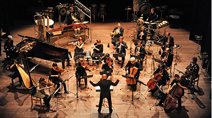 pruebas de acceso  Audiciones del Ensemble intercontemporain para una plaza de trompetista