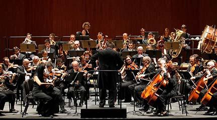 convocatorias concursos  IV Concurso de dirección orquestal