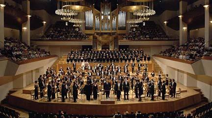 pruebas de acceso  Audiciones de la Orquesta Nacional de España para una plaza de Concertino