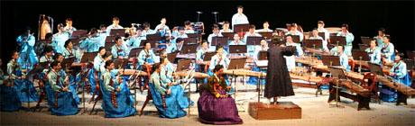musicas del mundo  La Orquesta Nacional de Corea del Sur por primera vez en España