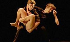 contemporanea danza  Danza aérea en Navacerrada
