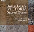 novedades  Nuevo proyecto discográfico dedicado a Tomás Luis de Victoria