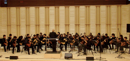 universidad  La Orquesta Guitarrafonia de Portugal en la Universidad de Salamanca