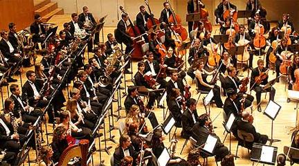 universidad  23 Ciclo Internacional de Jóvenes Orquestas, de la Universidad de Zaragoza