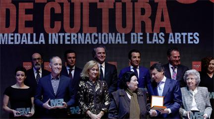 notas  Montserrat Caballé, Medalla Internacional de las Artes de la Comunidad de Madrid