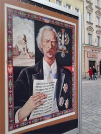 notas al reverso  V. Compositores polacos (Chopin exclusive) El piano de Paderewski, cuestión de estado