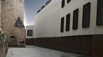 lutheria  Museo de la Guitarra 'Antonio de Torres', nuevo emblema para la capital almeriense