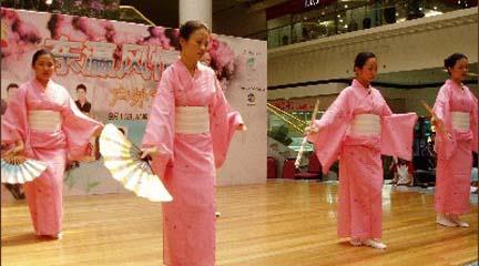 cursos  Clase magistral de danza japonesa con abanicos