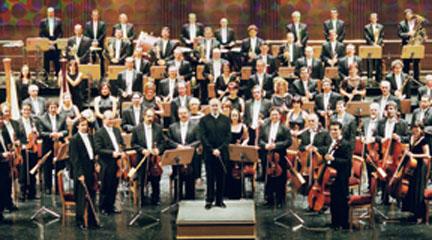 pruebas de acceso  Convocatoria vacantes para la Orquesta sinfónica de Madrid