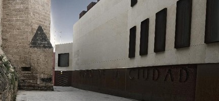 """Museo de la Guitarra Española """"Antonio de Torre"""""""