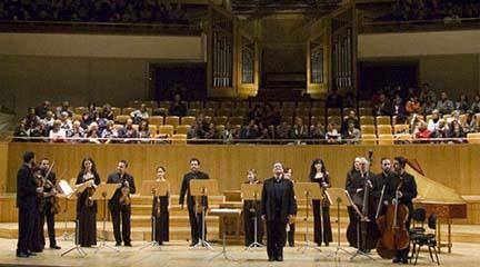 antigua  Vivaldi y Zarabanda unidos en el Auditorio de la UC3M