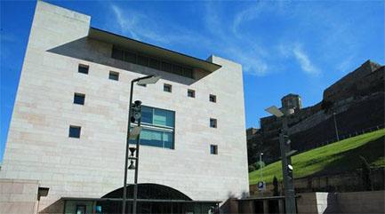 pruebas de acceso  Una plaza de Profesor Especial de Piano Conservatori de Lleida