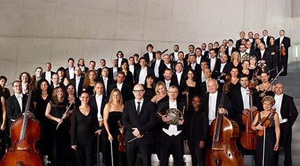 pruebas de acceso  Convocatoria de una plaza de Violín II de la Orquestra Sinfónica do Porto Casa da Música