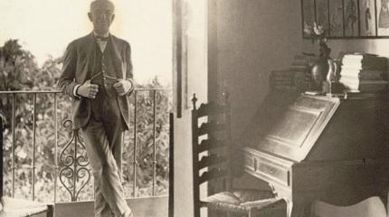 notas  La exposición Manuel de Falla: Itinerancias de un músico llega a Moguer