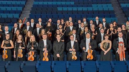 pruebas de acceso  Bolsa de trabajo para violines tutti de la Orquesta de Extremadura