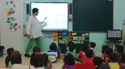 teoria y practica  Música y fonética inglesa en Infantil