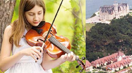 cursos de verano 2017 cursos de verano  Summer Camp de la Escuela de Música Reina Sofía