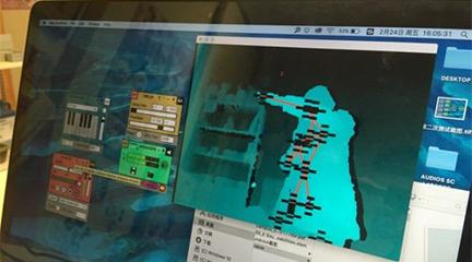 teoria y practica  Conferencia. Tecnología electrónica aplicada a la creación sonora y audiovisual. Posibilidades educativas