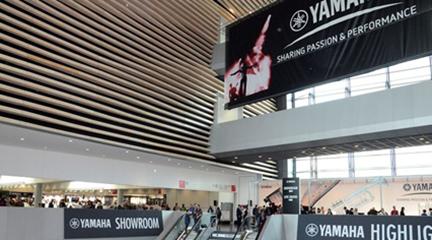 marcas  Yamaha expone sus novedades en Musikmesse y Prolight + Sound