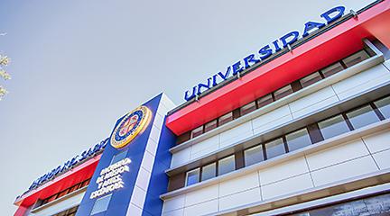 universidad  Pruebas de acceso para Grados en interpretación y Máster de la Universidad Alfonso X El Sabio