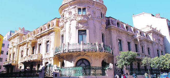 Sede de la Sgae. © http://coalicionautoral.org/