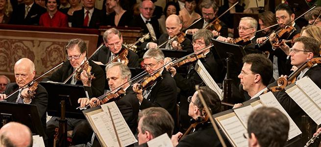 pruebas de acceso  Pruebas de acceso para violín de Vienna State Opera/Vienna Philharmonic