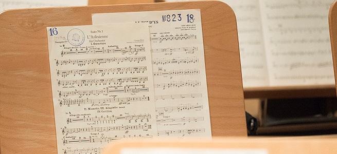 pruebas de acceso  Audiciones para una plaza de piano de la OCNE