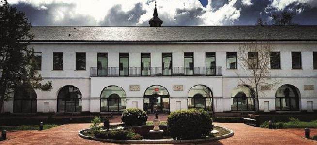 actualidad de centros  La Sonería, Jornadas Culturales en el CIEM Federico Moreno Torroba