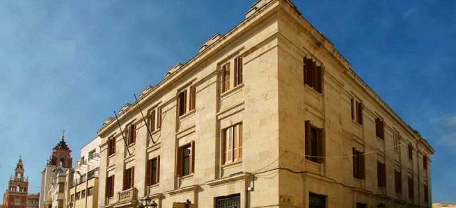 pruebas de acceso  Convocatoria pública para un profesor de oboe y un profesor de violín del Conservatorio Superior de Badajoz