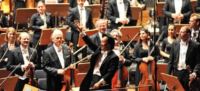 pruebas de acceso  Audiciones para violín de Saarländisches Staatsorchester