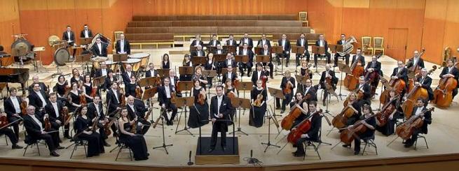 pruebas de acceso  Audiciones de la Orquesta Sinfónica y Coro RTVE para varios instrumentos