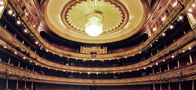 pruebas de acceso  Audiciones para Bolsa de cantantes del Teatro de la Zarzuela