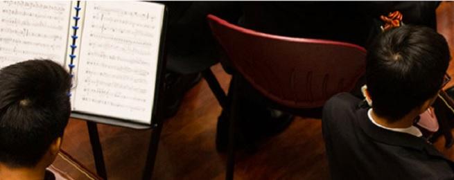 universidad  Máster Universitario en Dirección de Orquesta de la UAX