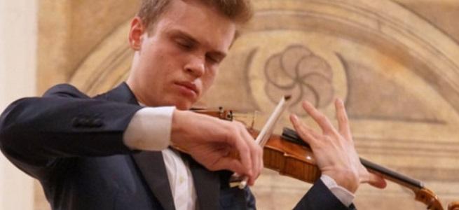 clasica  El verano musical en la Granja comienza con dos conciertos del Festival Noches del Real Sitio de la Fundación Katarina Gurska